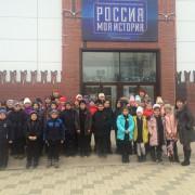Я горд, что я – россиянин!