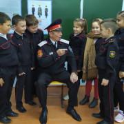 Встреча с казаком-наставником