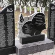 Экскурсионный выход  по маршруту «Военно-исторические места г. Гулькевичи»