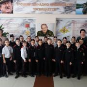 Экскурсия в Кропоткинский казачий корпус