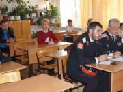 Муниципальный этап краевого конкурса «Лучший класс казачьей направленности»