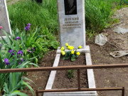 Вечная память защитникам Отечества