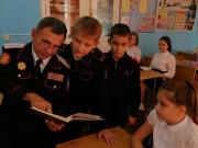 Об атамане и органах управления Кубанского казачьего войска