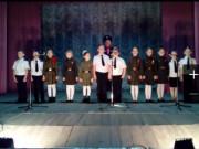 Фестиваль военно-патриотической песни «Крылья России»