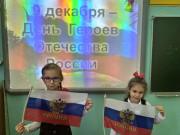 Казачата узнали о героях Отечества