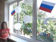 О символах России