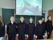 Участие казачат во Всероссийской акции «Бескозырка»