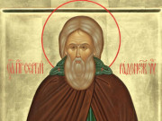 День памяти Святого Сергия Радонежского